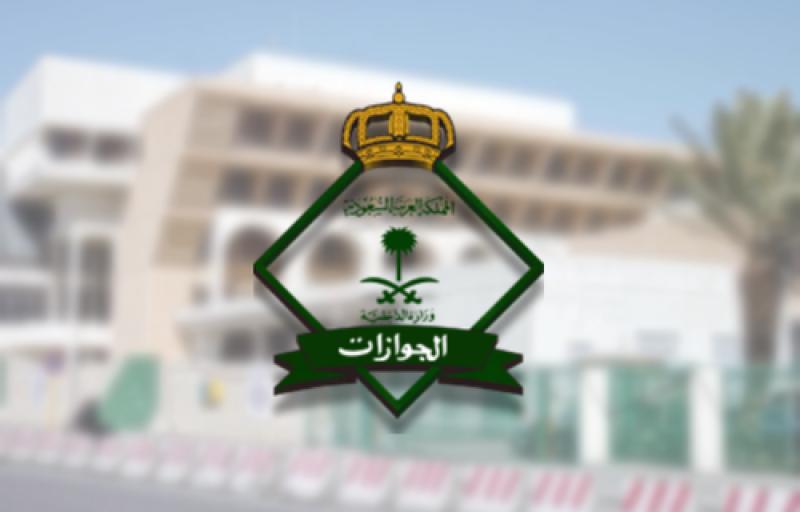 سعودی حکومت نے وزٹ ویزے کی مدت کے بارے انتہائی اہم ہدایات جاری کردیں