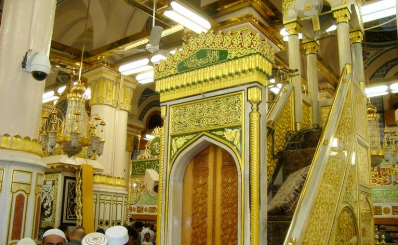 مسجد نبوی شریف میں نمازوں کی امامت پرانے محراب میں ہوگی