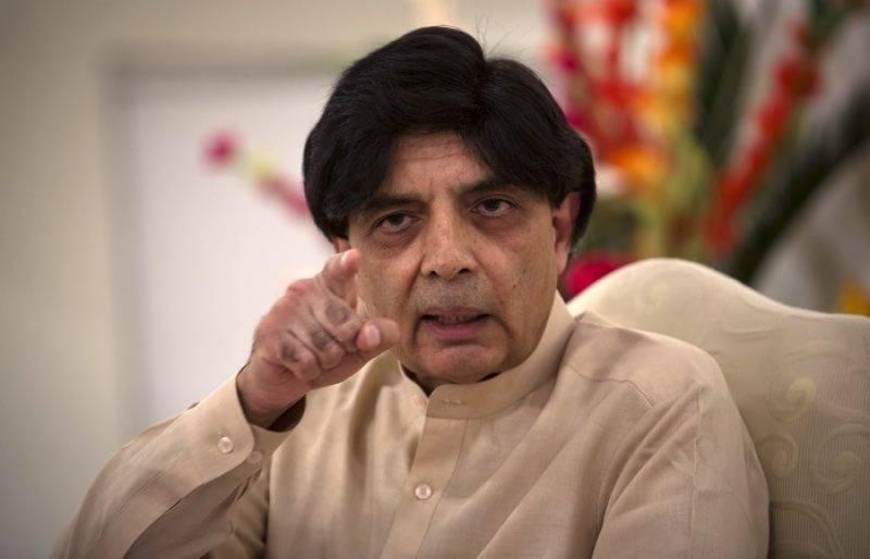 دھرنے بند نہ ہوئے تو ملک میں جتھوں کی حکومت ہو گی : چوہدری نثار
