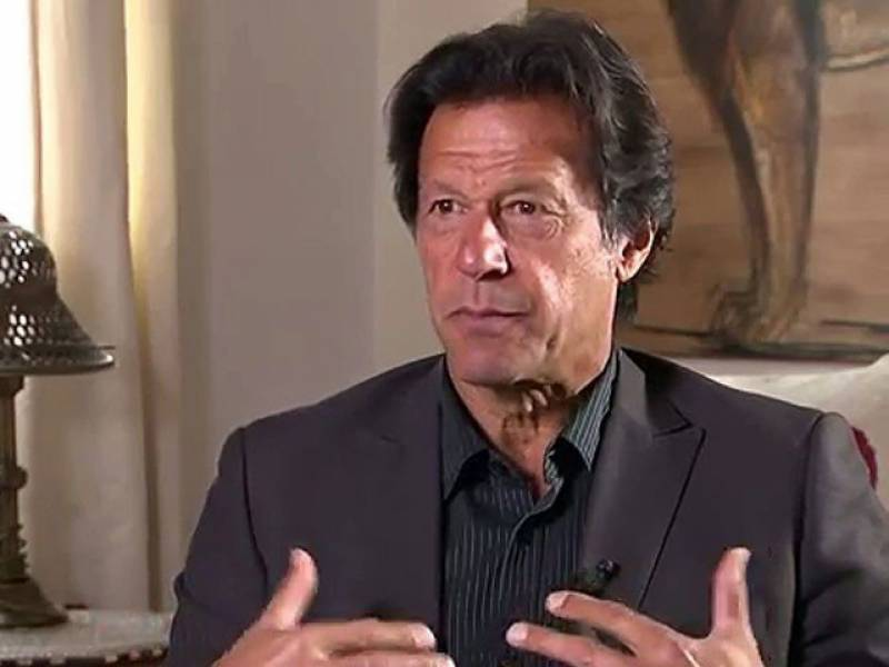 ہم نے قبائلی عوام پربہت بڑا ظلم کیا، عمران خان