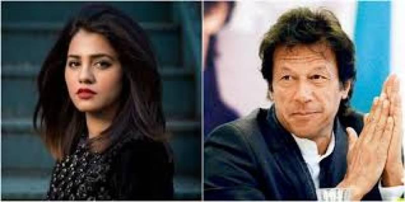 قرةالعین بلوچ کی ایک بار پھر عمران خان پر تنقید
