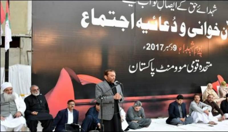 تصادم سے بچنے کیلئے یوم شہداءعارضی مرکز پر منایا ، فاروق ستار