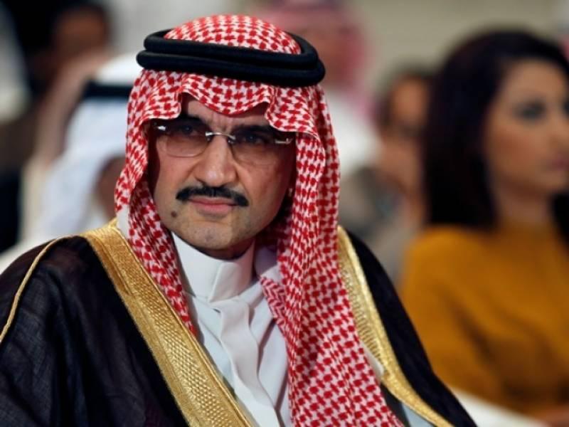کریشن الزامات میں گرفتار شہزادوں سے ڈیل سودمند رہی:سعودی پروفیسر