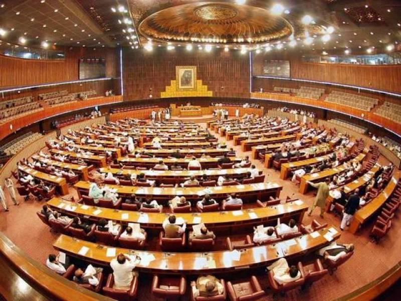 قومی اسمبلی اجلاس، فاٹا اصلاحات بل ایجنڈے سے نکالنے پر اپوزیشن کا واک آؤٹ