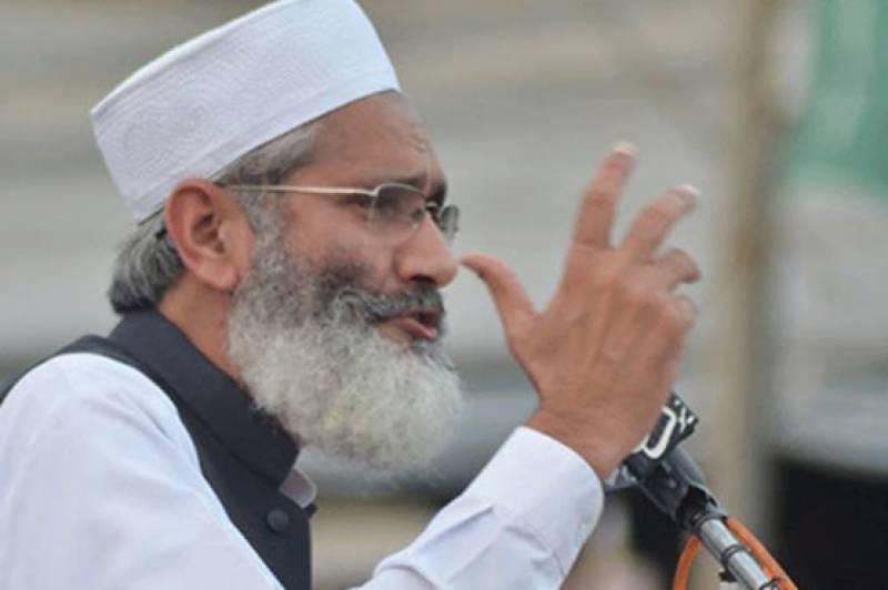 فاٹا کا نظام اچھا ہے تو اس کو پورے پاکستان میں نافذ کیا جائے ،سراج الحق