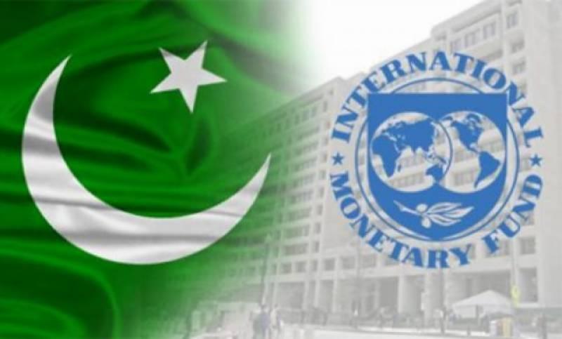 افغانستان معاشی بحران سے نکلنے کیلئے پاکستان کی تجاویز پر غور کرے : آئی ایم ایف