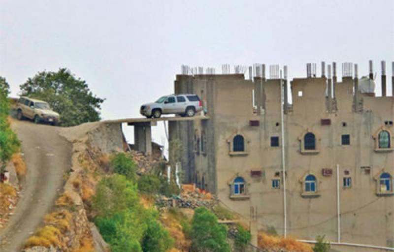 سعودی شہری نے گاڑی کی پارکنگ کے لیے بلند ترین پہاڑی کا انتخاب کر لیا
