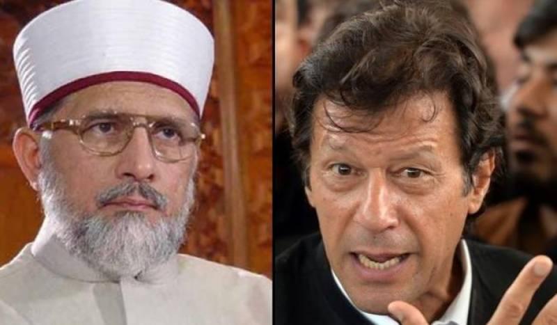 طاہر القادری کا عمران خان سے فون پر رابطہ، تعاون کی یقین دہانی