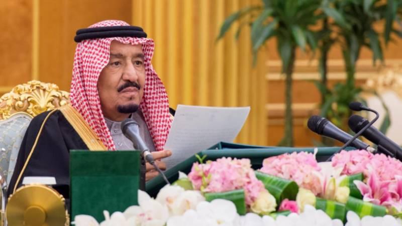 سعودی عرب نے تاریخی بجٹ کا اعلان کر دیا