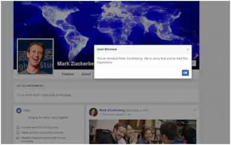 فیس بک پر مارک زکر برگ کو بلاک کرنا ممکن