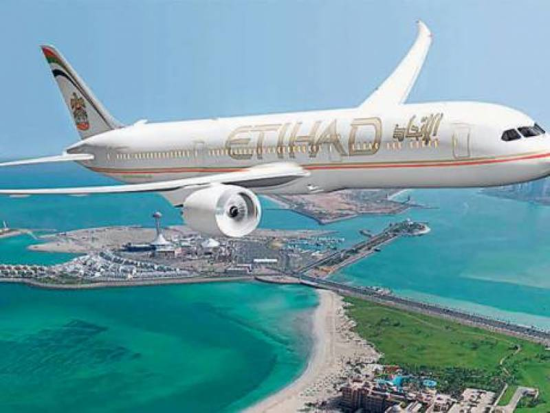 اتحاد ایئر کی ابوظہبی اور تہران کے درمیان پروازیں معطل