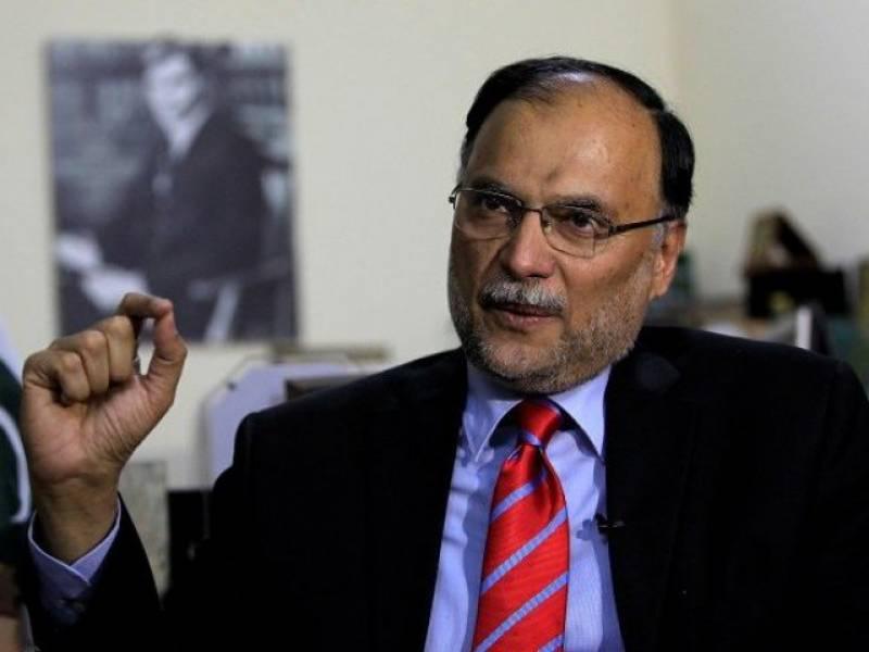 سول ملٹری تعلقات اچھے ہونے ملک کیلئے نیک شگون ہے : احسن اقبال