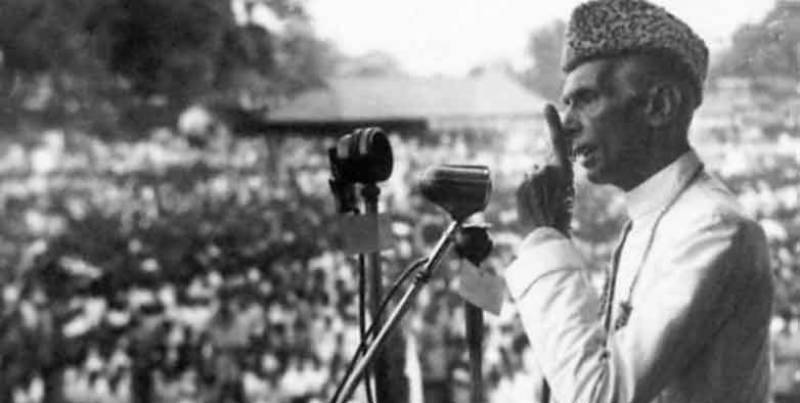 قائداعظم محمد علی جناحؒ کے یوم پیدائش پر پاک فوج نے خصوصی نغمہ جاری کر دیا
