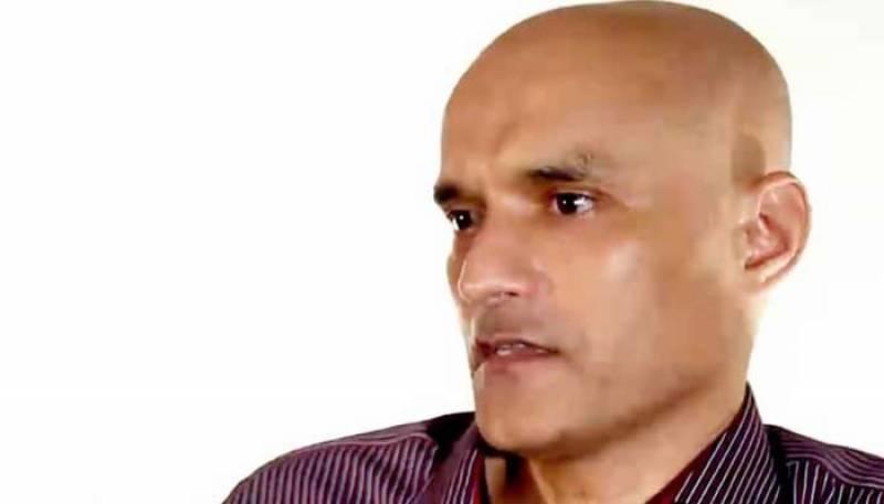 بھارتی دہشت گرد کے اہلخانہ کے شیڈول میں اچانک تبدیلی کر دی گئی