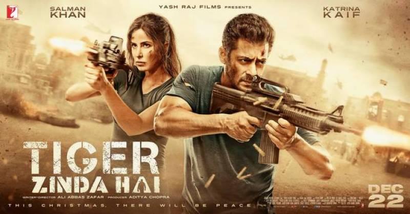 """سلمان خان کی فلم' 'ٹائیگر زندہ ہے """" کتنا کما چکی ہے ؟"""