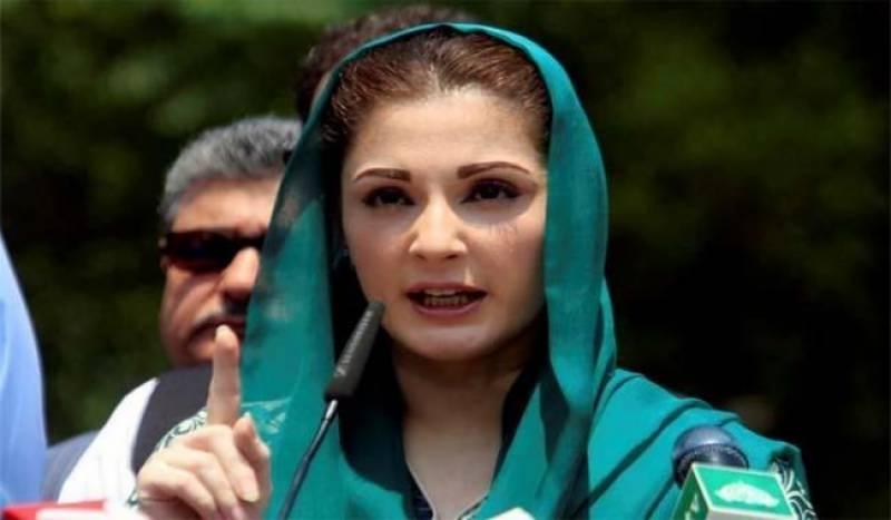 مریم نواز شریف نے ایک بار پھر عمران خان کو آڑے ہاتھوں لے لیا