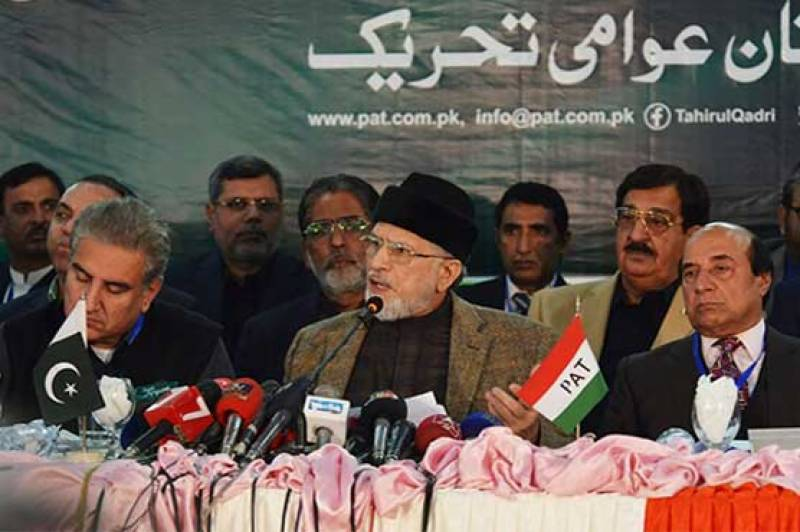 طاہر القادری کی اے پی سی: ایم کیو ایم نے مشترکہ اعلامیے پر اعتراض اٹھا دیا