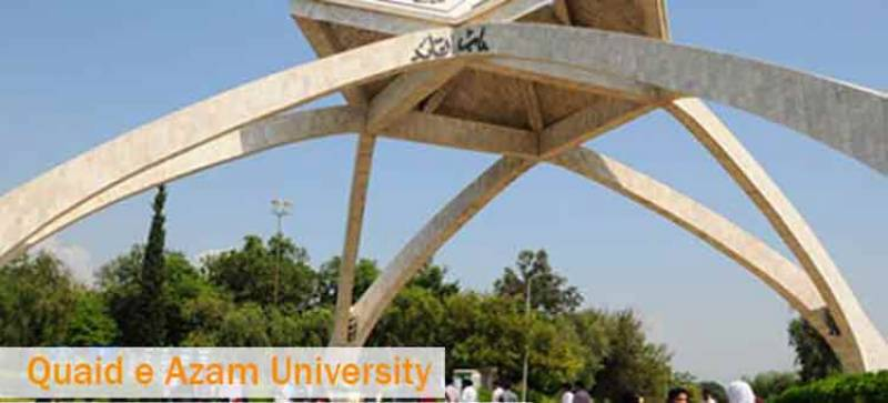 ایشیا کی 100 بہترین جامعات میں قائداعظم یونیورسٹی بھی شامل