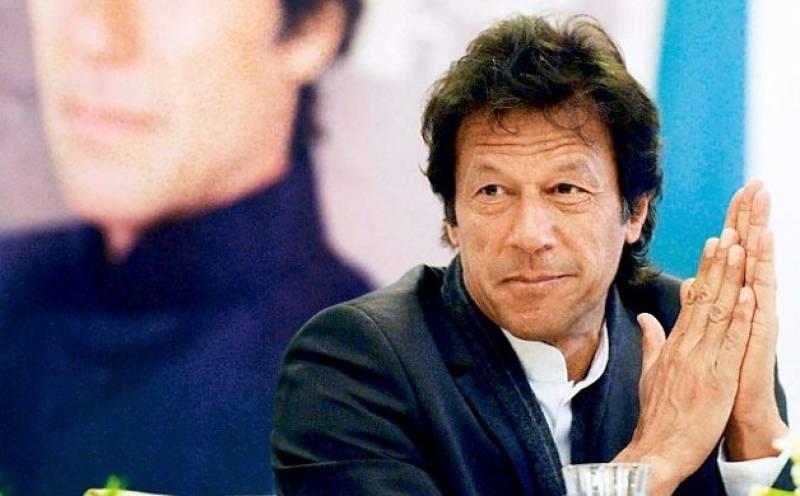 اقامے کے پیچھے ہی منی لانڈرنگ کی پوری ٹریل موجود ہے : عمران خان