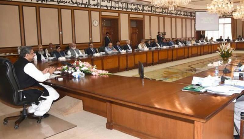 ٹرمپ کے بیان کے بعد وفاقی کابینہ کا اجلاس طلب