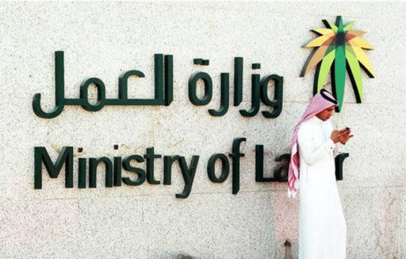 18 مارچ تک   رینٹ اے کار ایجنسیوں کی سو فیصد سعودائزیشن کی جائیگی ، وزارت عمل