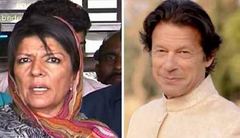 عمران خان کی بہنیں تیسری شادی سے متعلق بھی لاعلم نکلیں