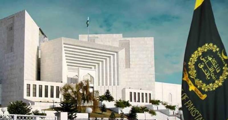 سپریم کورٹ نے کوئٹہ وکیلوں کے قتل عام پر از خود نوٹس کو نمٹا دیا