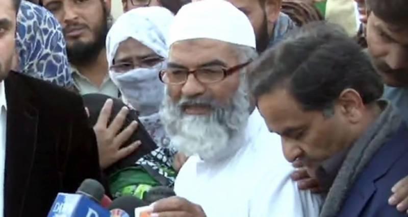 زینب کے والد نے شہباز شریف کی بنائی تحقیقاتی کمیٹی مسترد کر دی