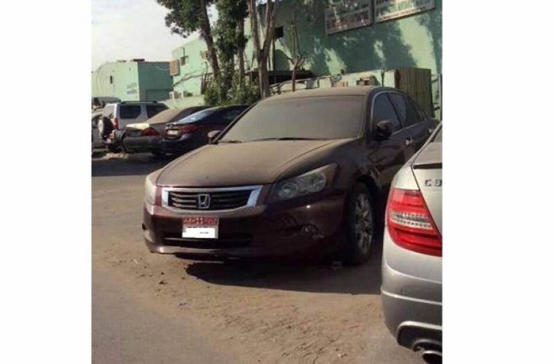 ابوظہبی، بلدیہ نے گاڑی صاف نہ رکھنے پر 3000 درہم کا جرمانہ مقرر کر دیا