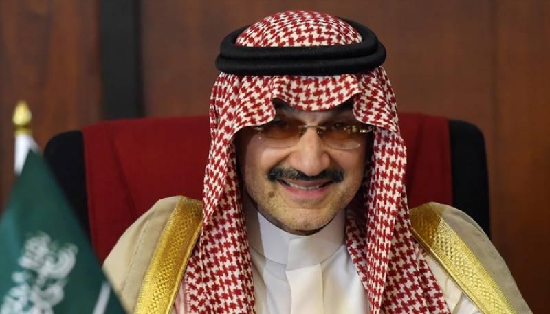 کرپشن کا الزام ، سعودی شہزادہ ولید بن طلال جیل منتقل