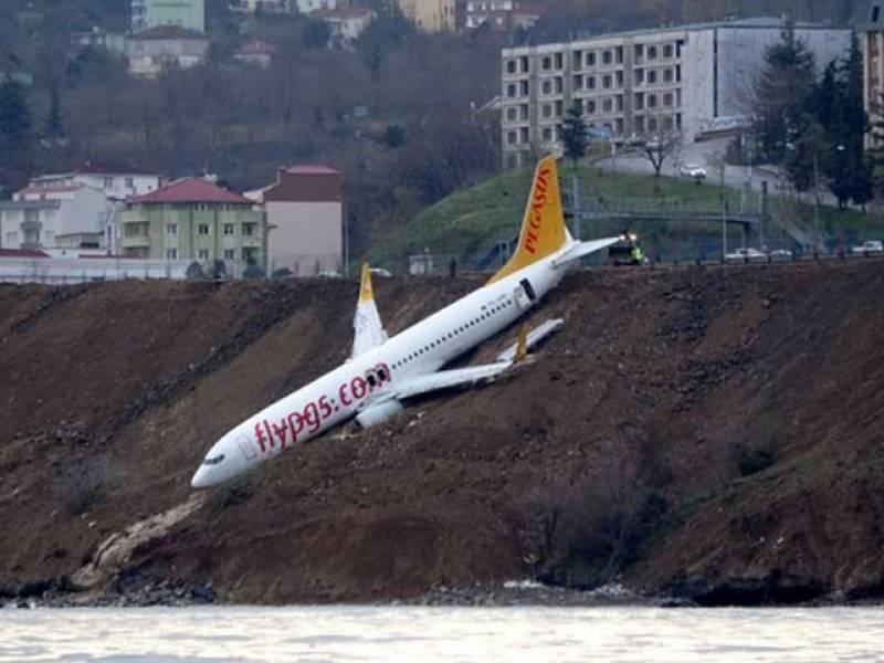 ترکی کا مسافر بردار طیارہ خوفناک حادثے سے بال بال بچ گیا،168 مسافر سوار تھے
