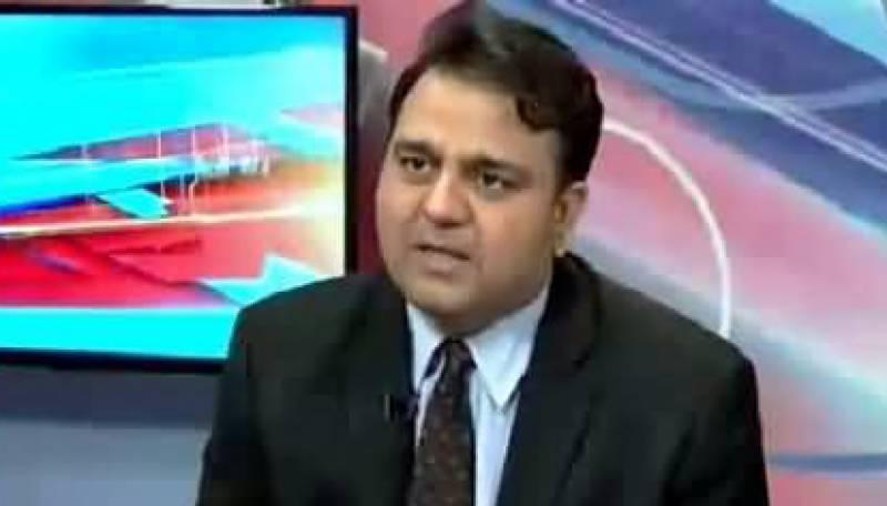 پراسیکیوٹر جنرل نیب کی تعیناتی میں وزیر اعظم کا کردار باعث تشویش ہے : فواد چوہدری