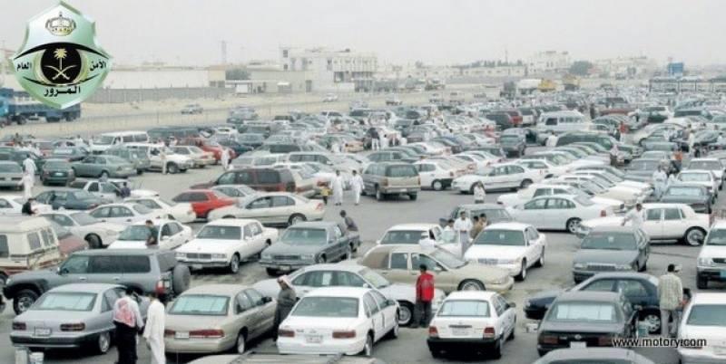 ضبط شدہ گاڑیوں کے بارے میں سعودی حکام نے واضح اعلان کر دیا