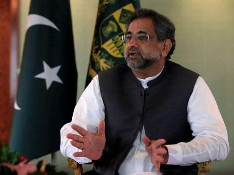 'عوام کی منشا کے مطابق فاٹا اصلاحات کا کام پایہ تکمیل تک پہنچایا جائے گا'