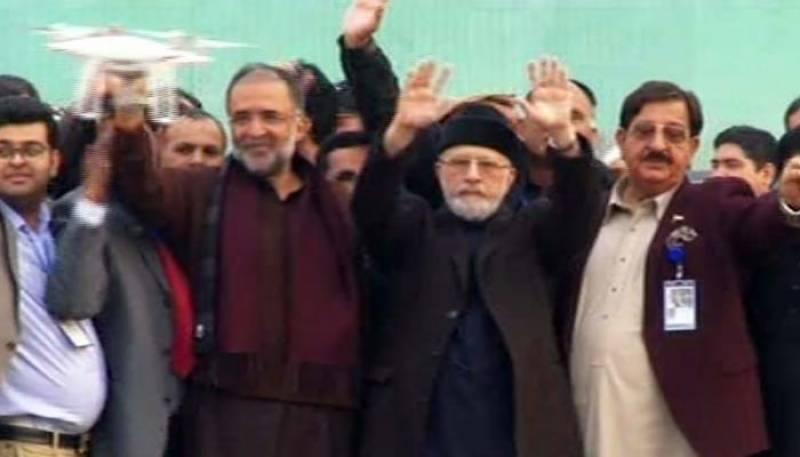 مال روڈ پر گرینڈ اپوزیشن احتجاجی جلسہ شروع ، سیاسی شخصیات کی آمد جاری