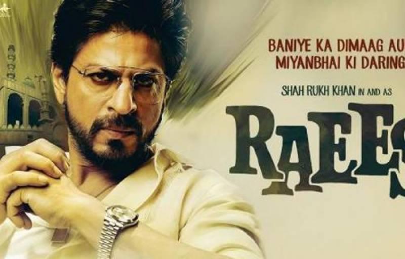 شاہ رخ خان کی مشہور زمانہ فلم رئیس کا سیکوئل بنے گا