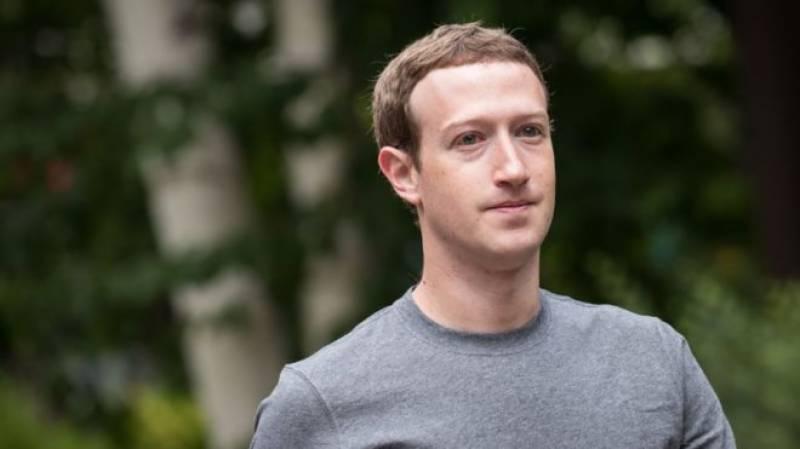فیس بک کا صارفین کی نیوز فیڈ میں خبروں سے متعلق مواد کم کرنے کا فیصلہ