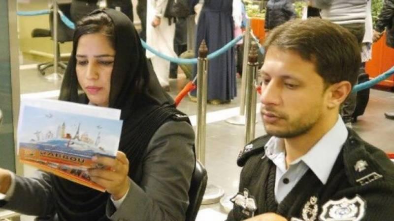 پاکستان کا 24 ممالک کے سیاحوں کو ائر پورٹ پر ویزا دینے کا فیصلہ
