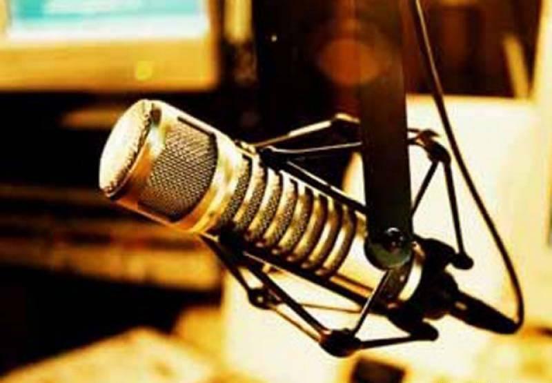 پاکستان مخالف پروپیگنڈا،اسلام آباد میں سی آئی اے کا ریڈیو سٹیشن بند کردیا گیا