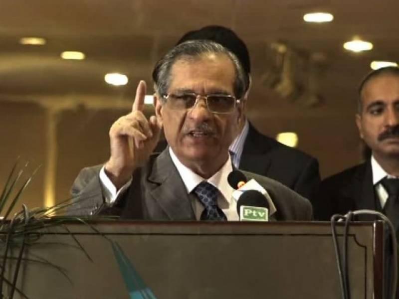 چیف جسٹس آف پاکستان نے ملک بھر کی یونیورسٹیوں کو نئے لاءکالجز کے الحاق سے فوری روک دیا