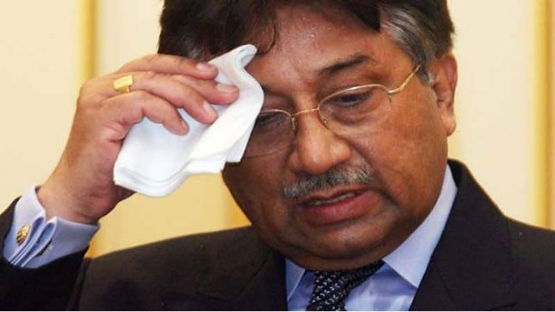 بے نظیر بھٹو قتل کیس، عدالت کا سابق صدر پرویز مشرف کی ضمانت ضبط کرنے کا حکم