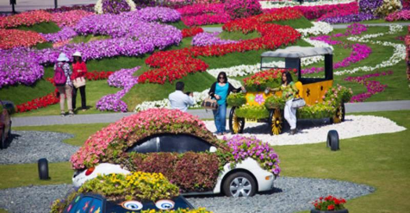 لاہور میں دبئی کی طرز پر بڑا پارک بنایا جائے گا : پنجاب حکومت کا فیصلہ