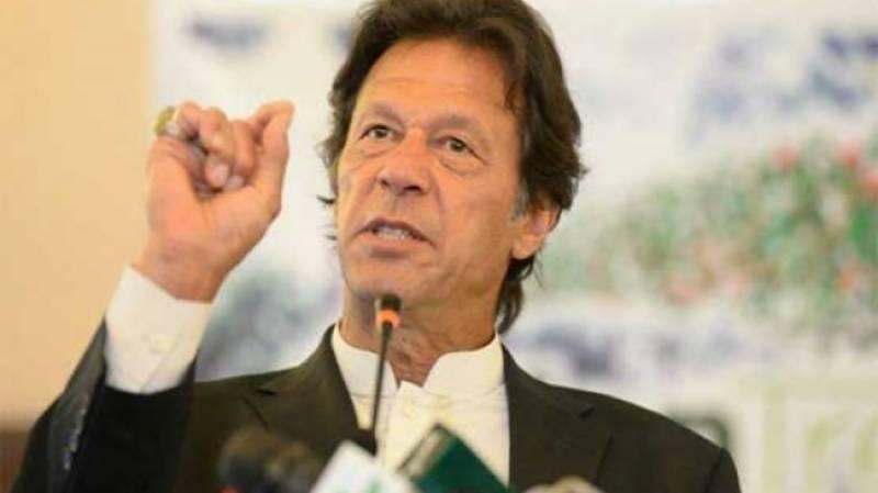 شریف مافیا نوجوان نسل کو اخلاقی طور پر تباہ کر رہا ہے، عمران خان