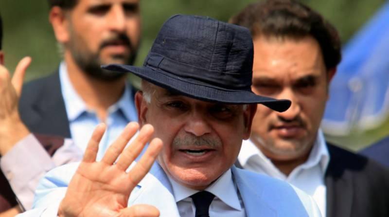 لاہورہائیکورٹ نے شہباز شریف کی نااہلی کیلئے دائر درخواست مسترد کردی