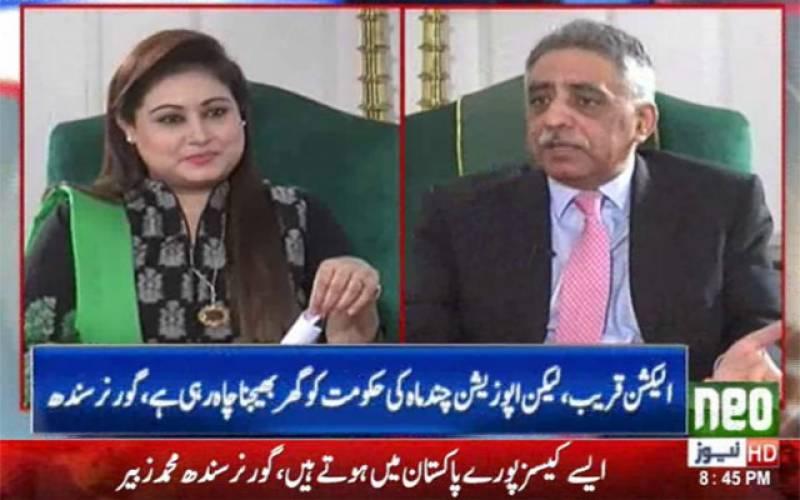 مریم نواز مستقبل کی وزیراعظم بن سکتی ہیں:گورنر سندھ