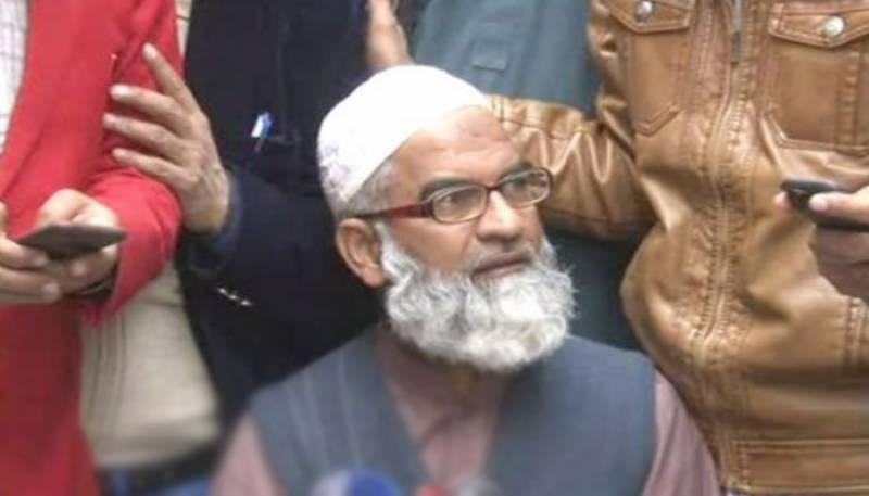 قتل کیس ازخود نوٹس سماعت ،سپریم کورٹ نے زینب کے والد کی میڈیا بیان پر پابندی عائد کردی