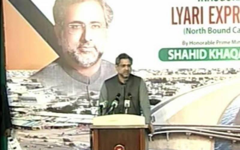 """وزیر اعظم نے """"لیاری ایکسپریس وے"""" منصوبے کا افتتاح کر دیا"""