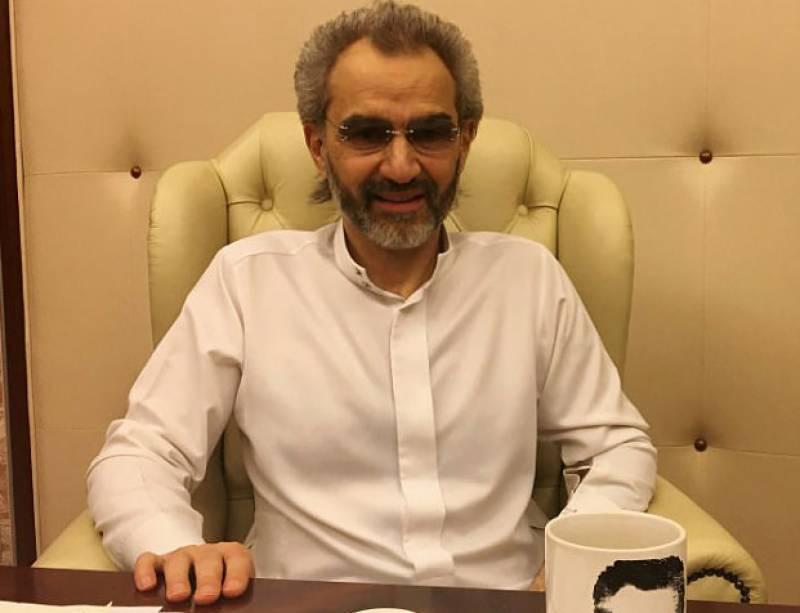 چھ ارب ڈالر جرمانہ دینے کے باوجود بھی ولید بن طلال گھر میں نظر بند
