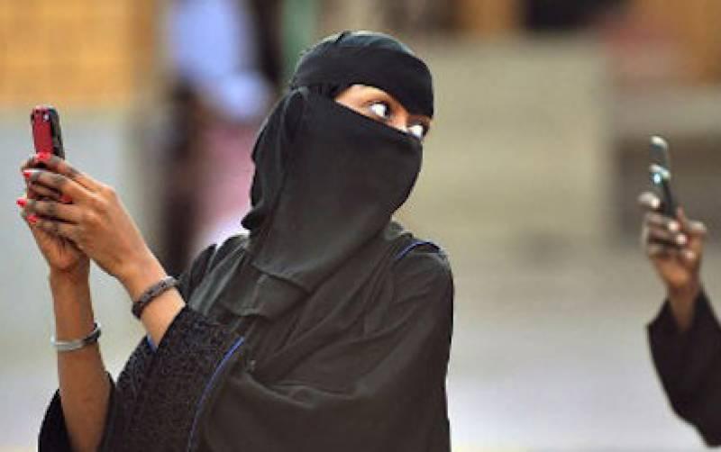 گھریلو جھگڑوں سے تنگ اماراتی بیوی نے شوہر کے موبائل سے خود کوطلاق کا پیغام بھیج دیا