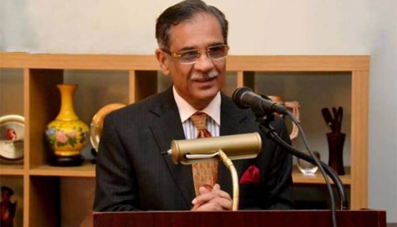 چیف جسٹس پاکستان نے سی پیک تنازعات پر اجلاس بلا لیا